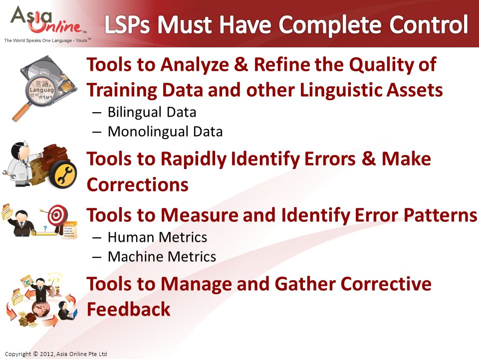 LSPs Must Have Complete Control
