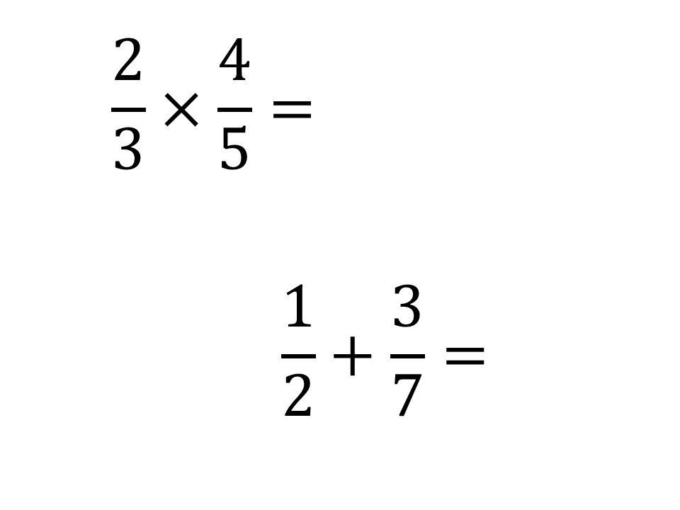 2 3 × 4 5 = 1 2 + 3 7 =