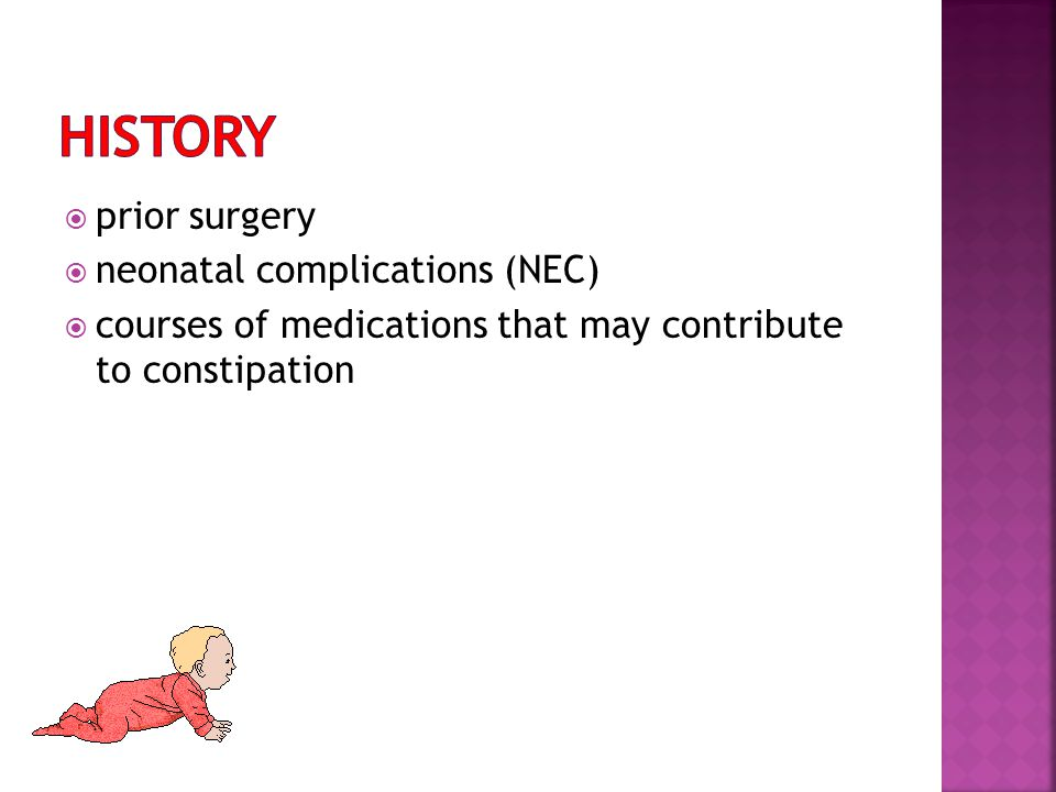 History prior surgery neonatal complications (NEC)