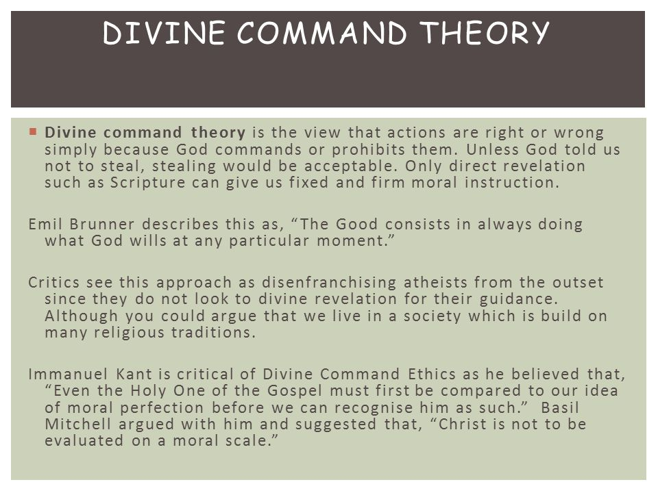 The Problem with Divine Command Theory #1
