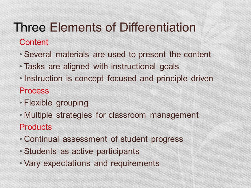 Three Elements of Differentiation