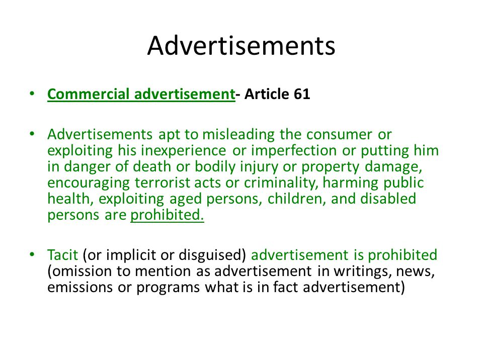 Advertisements Commercial advertisement- Article 61