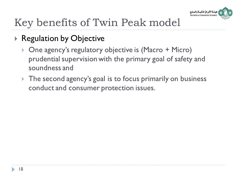 Key benefits of Twin Peak model