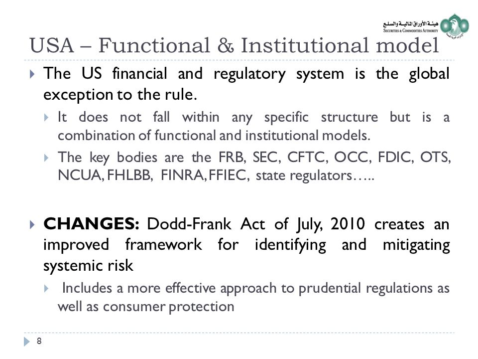 USA – Functional & Institutional model