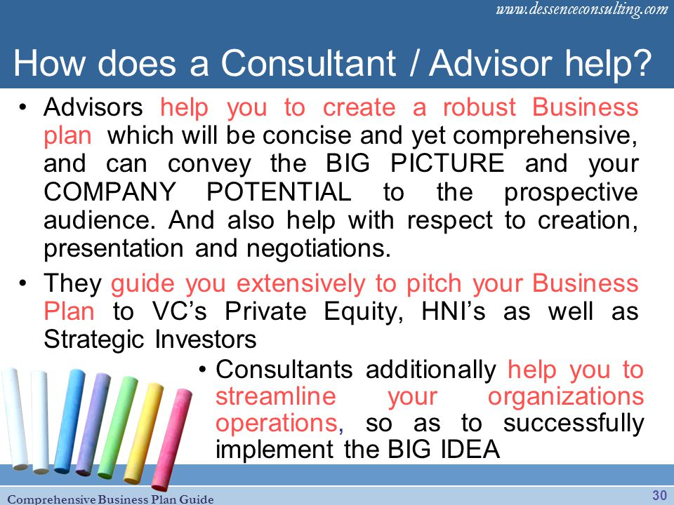 How does a Consultant / Advisor help