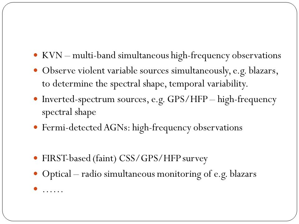 KVN – multi-band simultaneous high-frequency observations