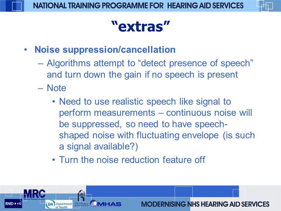 extras Noise suppression/cancellation