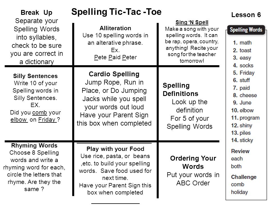 Spelling Tic-Tac -Toe Break Up Lesson 6