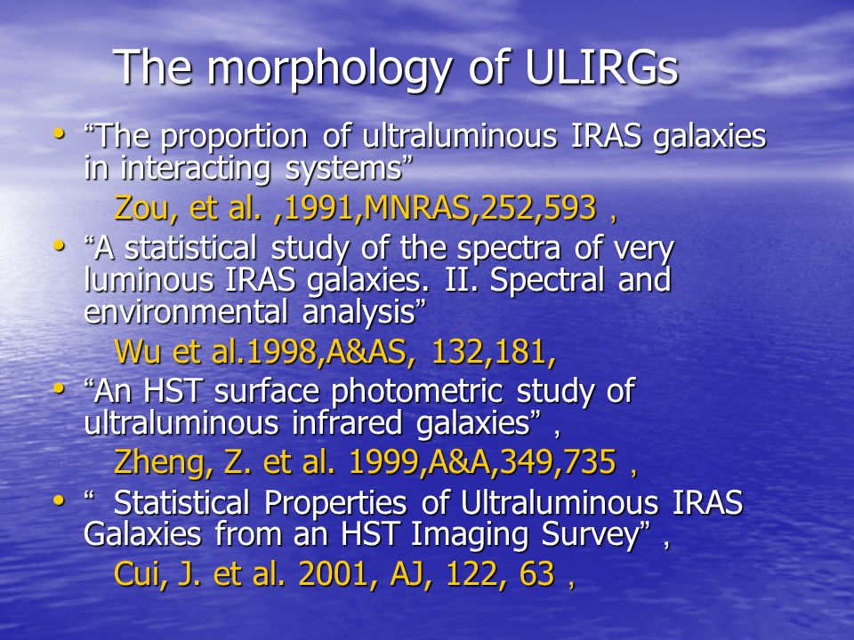 The morphology of ULIRGs