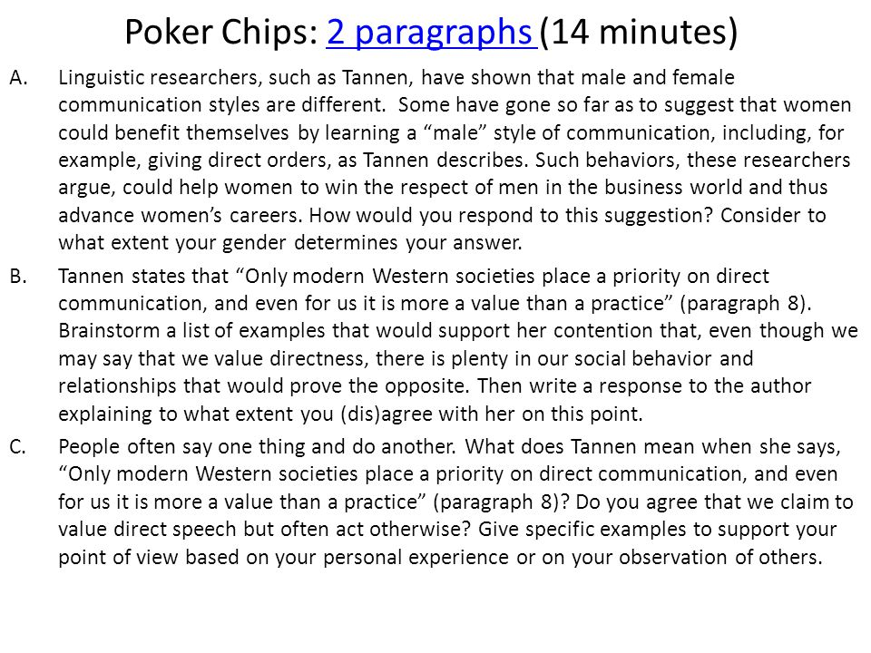 Poker Chips: 2 paragraphs (14 minutes)