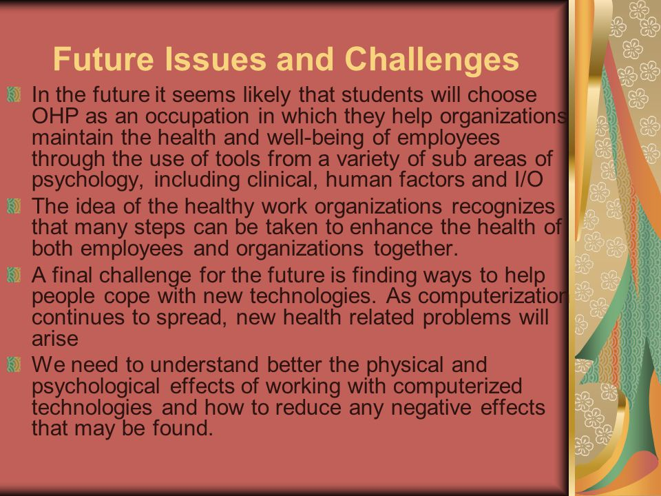 Future Issues and Challenges