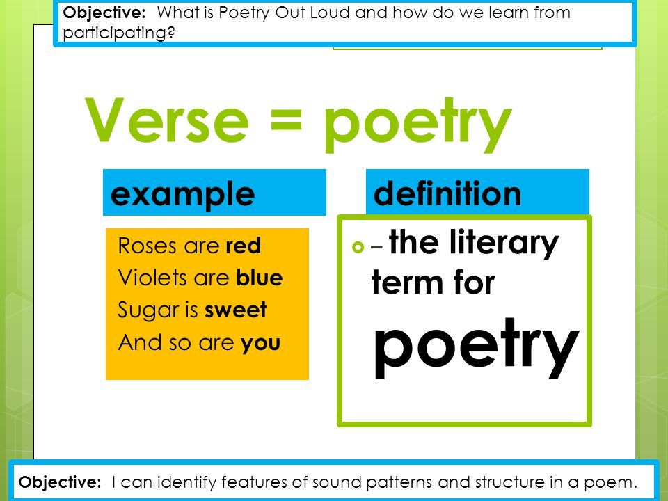 Verse = poetry example definition – the literary term for poetry