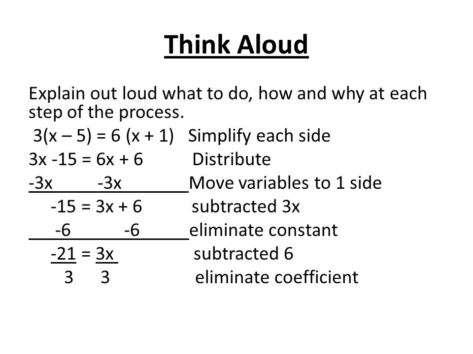 Think Aloud