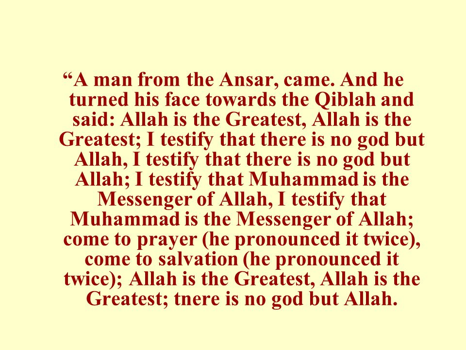 A man from the Ansar, came