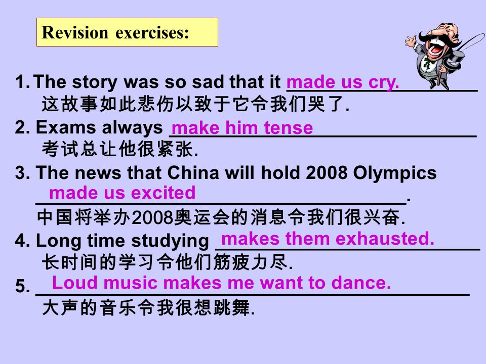 Revision exercises: The story was so sad that it __________________. 这故事如此悲伤以致于它令我们哭了. 2. Exams always _____________________________.