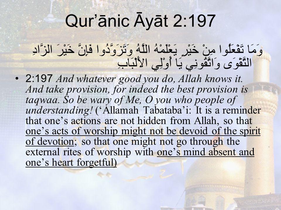 Qur'ānic Āyāt 2:197