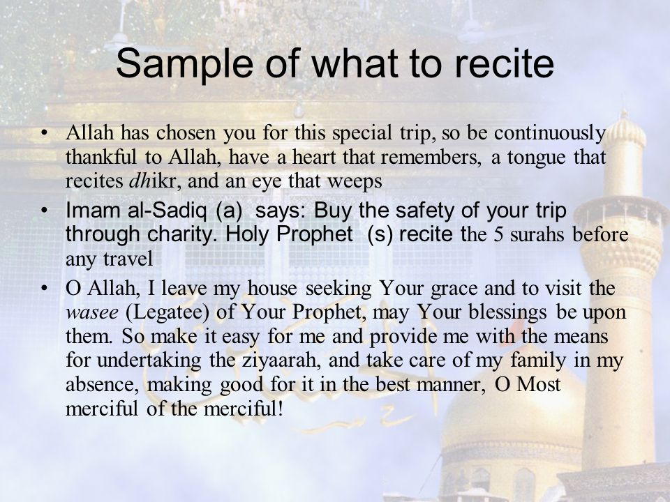 Sample of what to recite