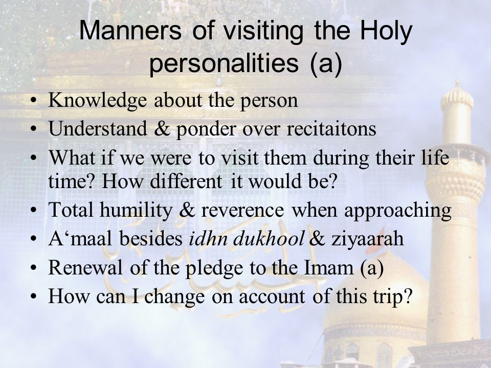 Manners of visiting the Holy personalities (a)