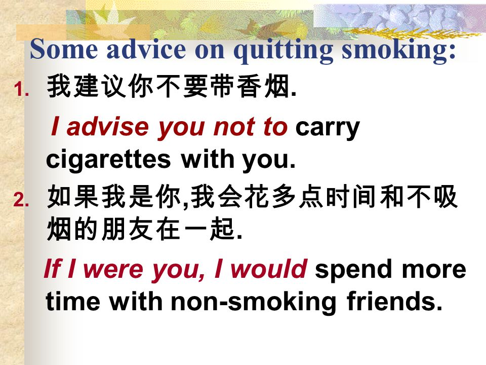 Some advice on quitting smoking:
