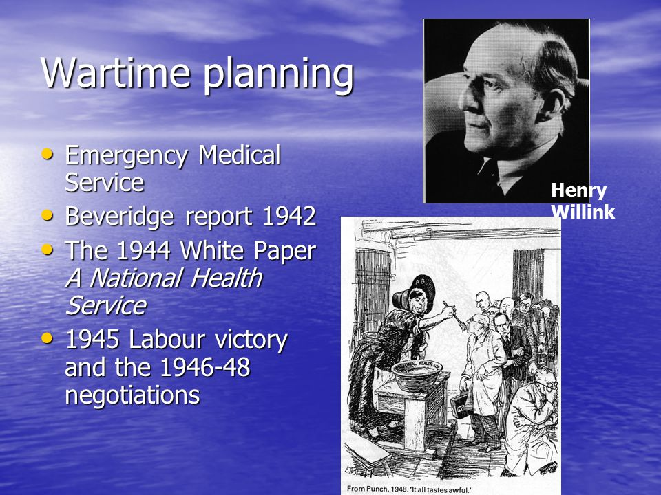 Wartime planning Emergency Medical Service Beveridge report 1942
