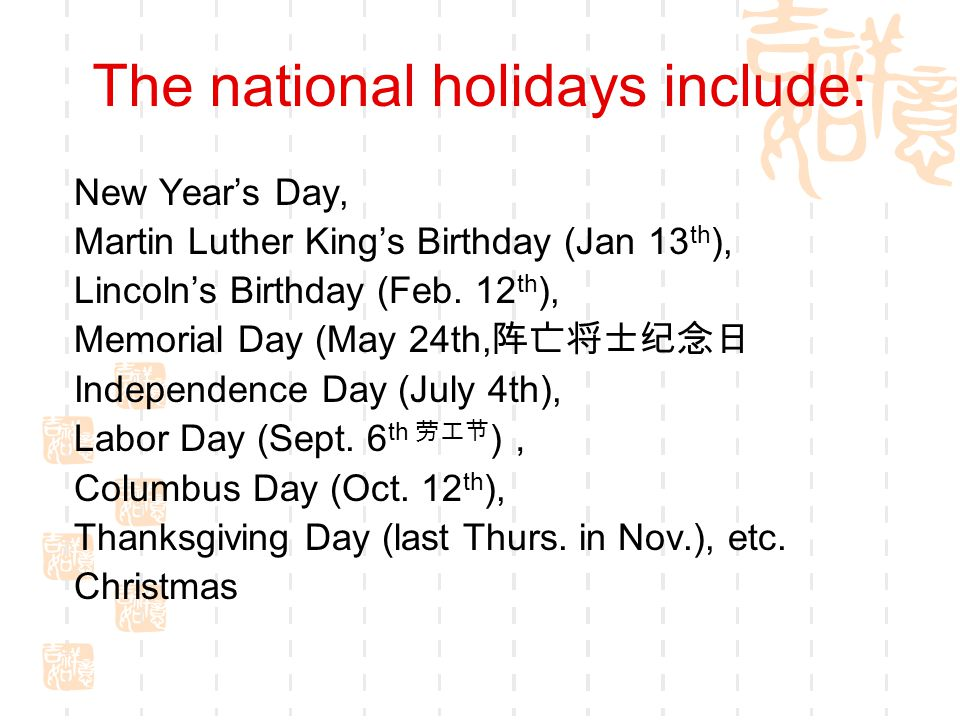 The national holidays include: