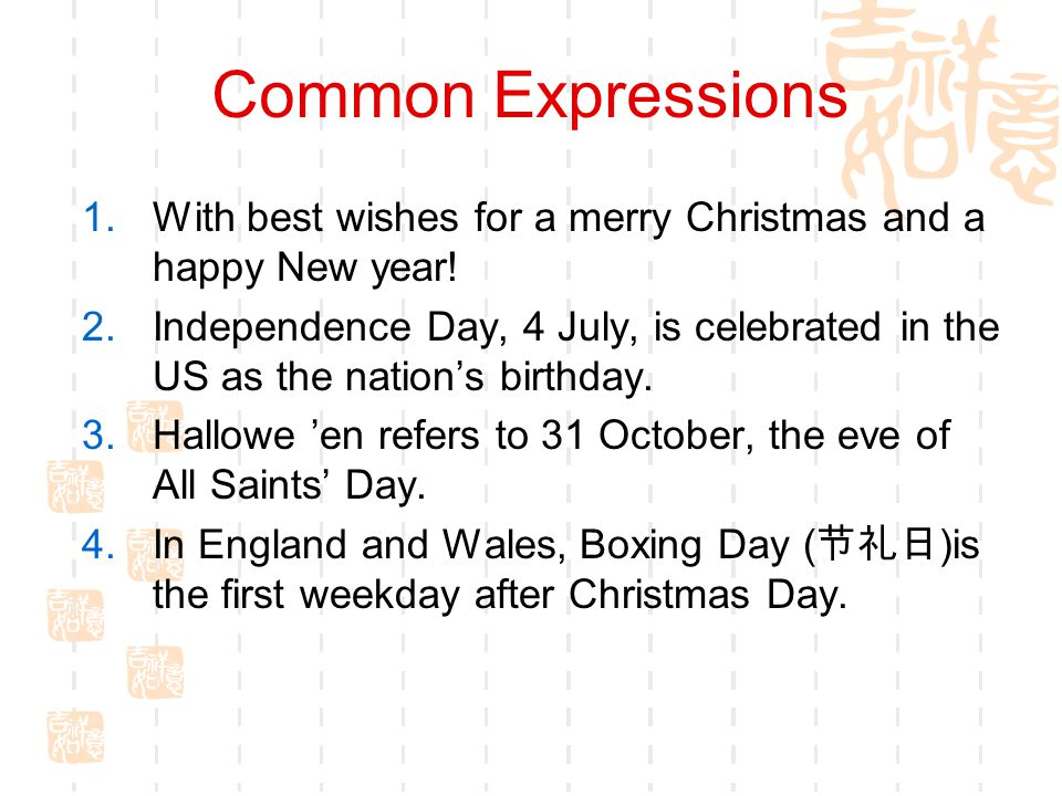 Common Expressions With best wishes for a merry Christmas and a happy New year!