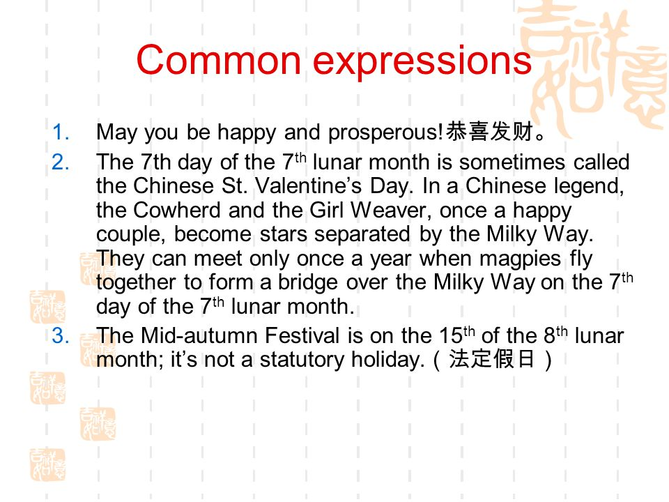 Common expressions May you be happy and prosperous!恭喜发财。
