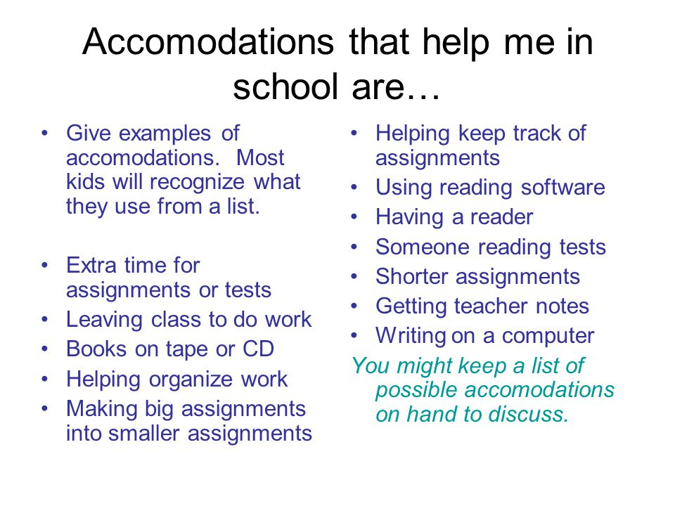 Accomodations that help me in school are…