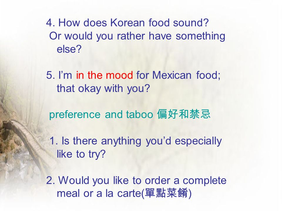 4. How does Korean food sound