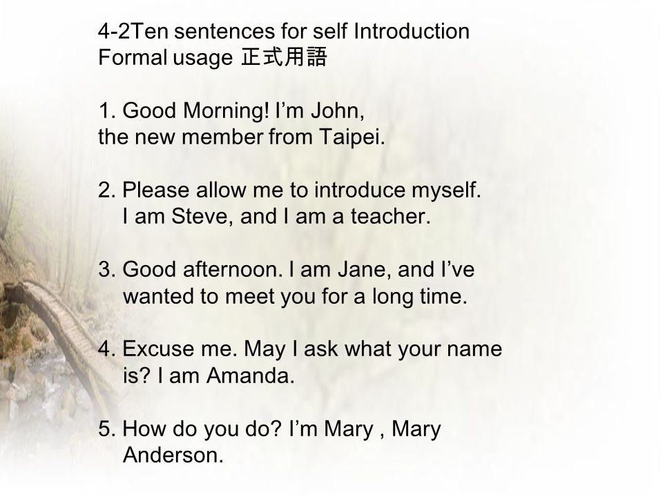 4-2Ten sentences for self Introduction