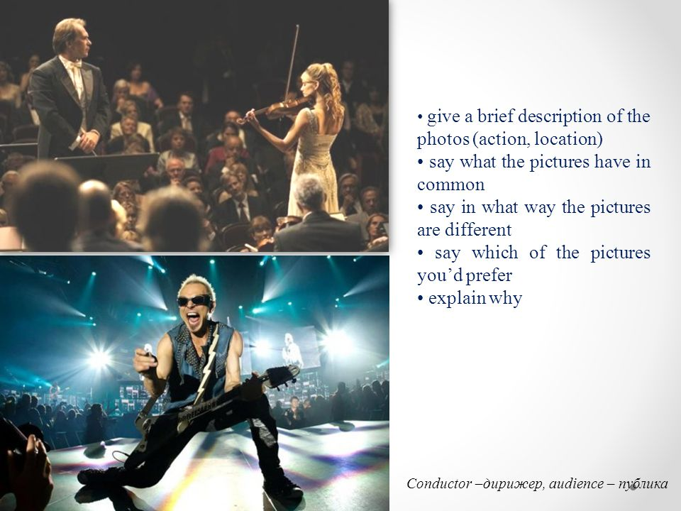 • say what the pictures have in common