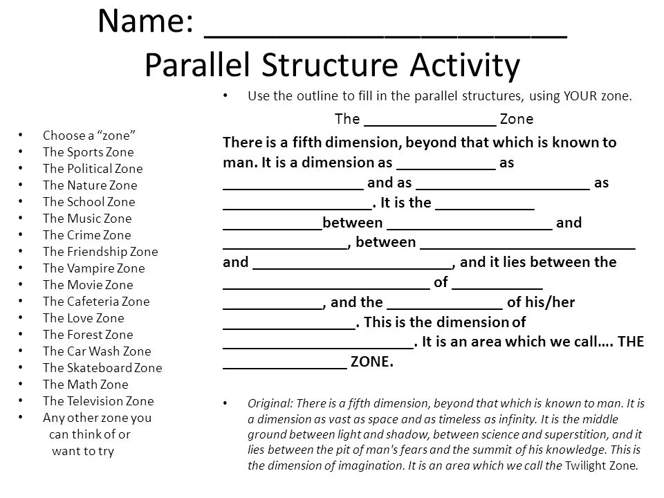 Name: ____________________ Parallel Structure Activity