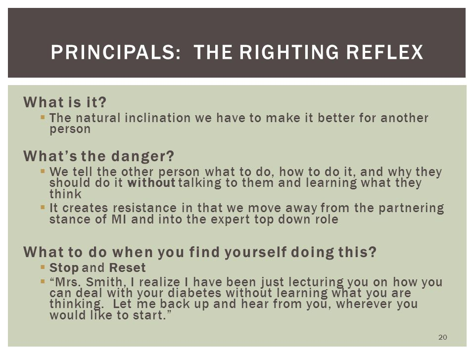 Principals: The Righting Reflex