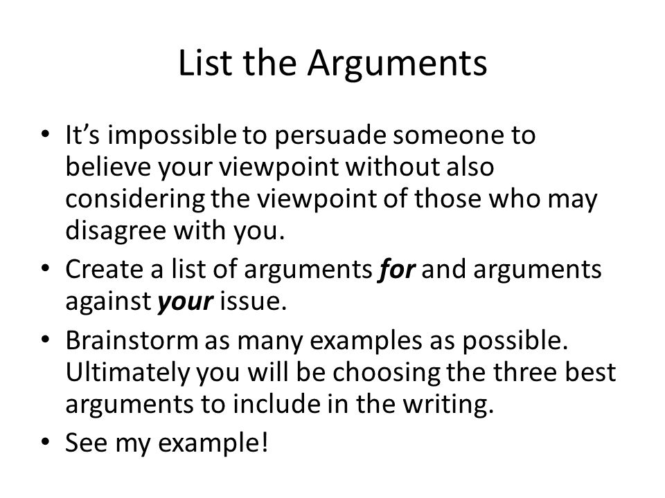 List the Arguments