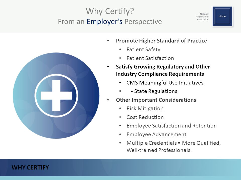 Why Certify From an Employer's Perspective