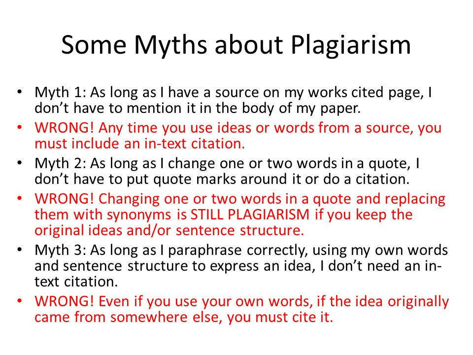 Some Myths about Plagiarism