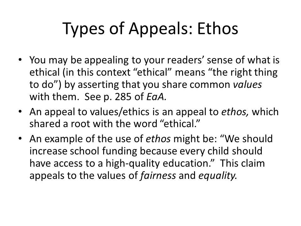 Types of Appeals: Ethos