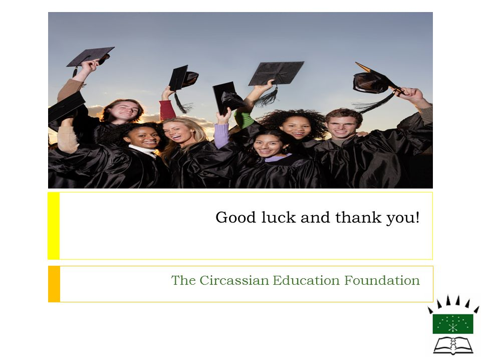The Circassian Education Foundation