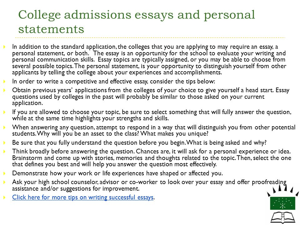 College admissions essays and personal statements