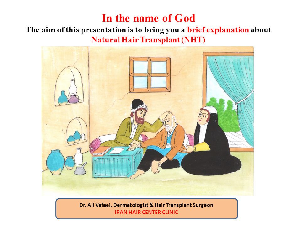 In the name of God The aim of this presentation is to bring you a brief explanation about Natural Hair Transplant (NHT)