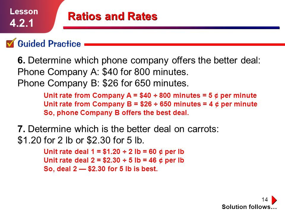 Ratios and Rates 4.2.1 Guided Practice