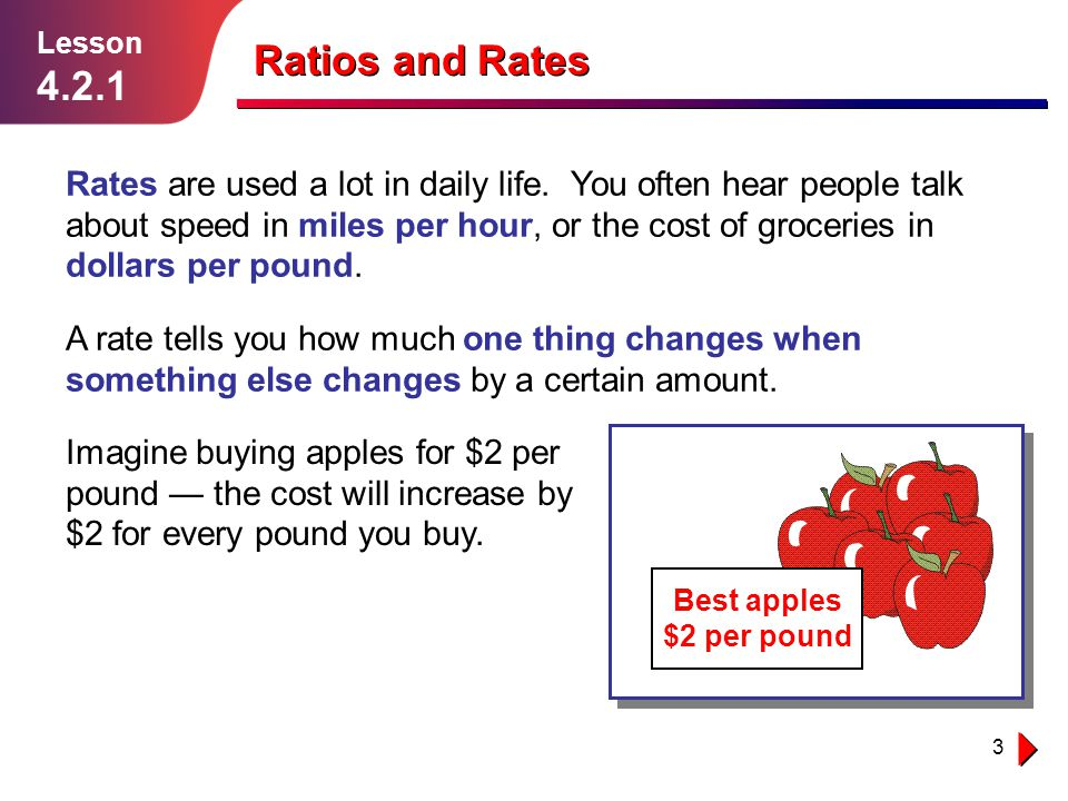 Lesson 4.2.1. Ratios and Rates.