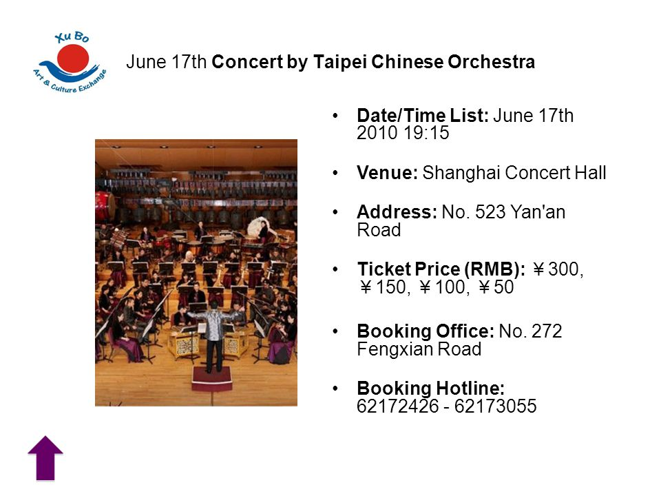 June 17th Concert by Taipei Chinese Orchestra