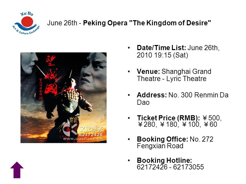 June 26th - Peking Opera The Kingdom of Desire