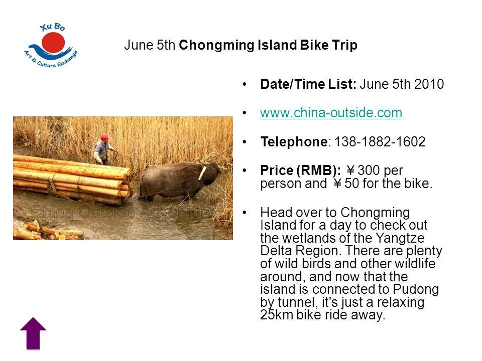 June 5th Chongming Island Bike Trip