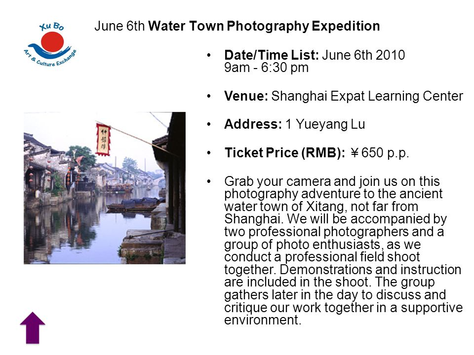 June 6th Water Town Photography Expedition