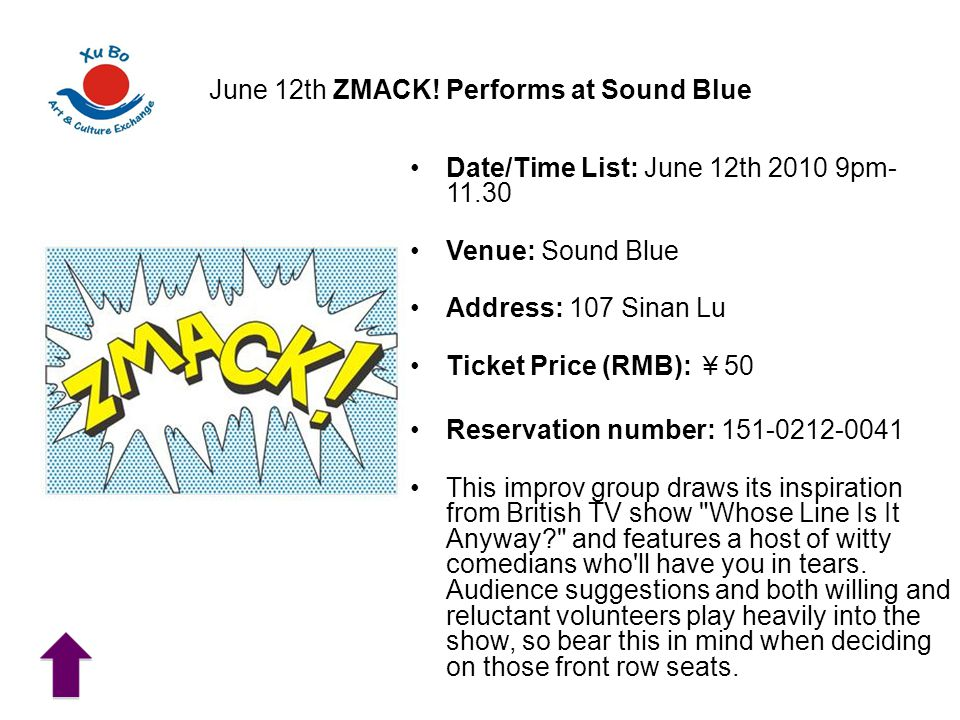 June 12th ZMACK! Performs at Sound Blue