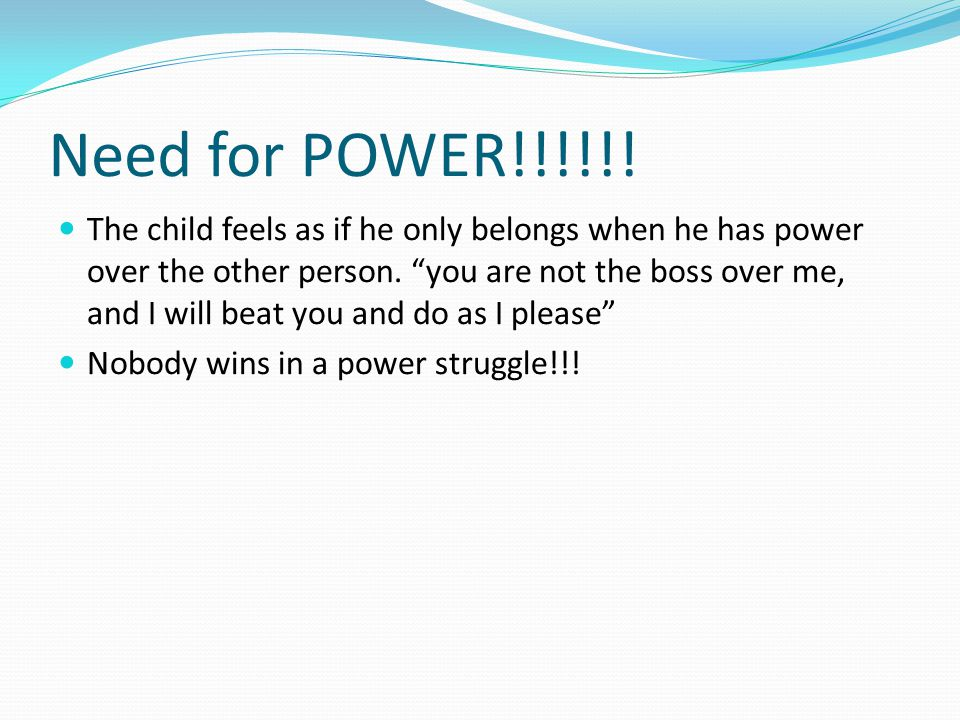 Need for POWER!!!!!!