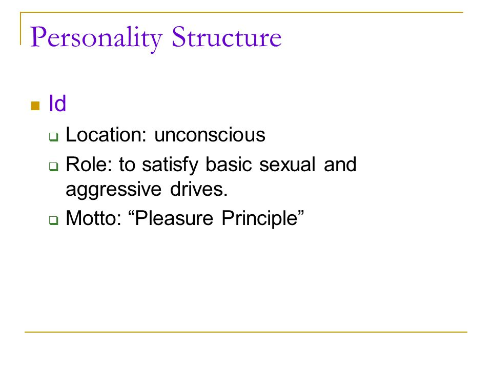 Personality Structure