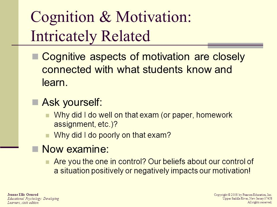 Cognition & Motivation: Intricately Related
